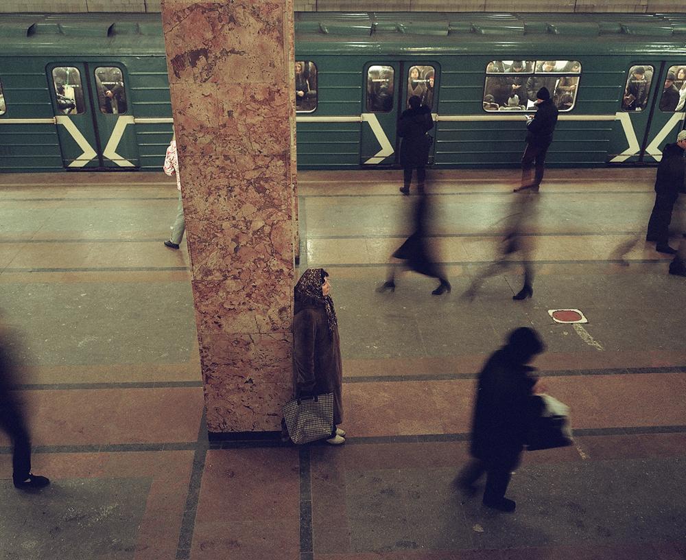 metro moscivite
